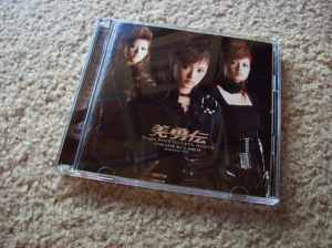 """Biyuuden's """"Single Best 9 Vol.1 with Anextra"""" LE CD"""
