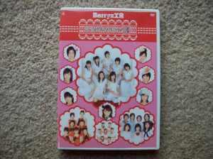 Berryz Koubou single V clips 3 DVD