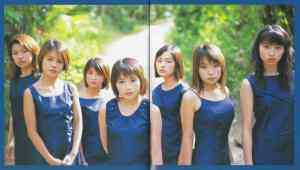 Momusu Second Morning (blue booklet scan5)
