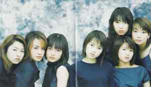 Momusu Second Morning (red booklet scan3)