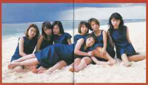 Momusu Second Morning (red booklet scan5)