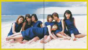 Momusu Second Morning (yellow booklet scan5)