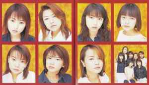 Momusu Second Morning (red booklet scan6)