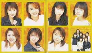 Momusu Second Morning (yellow booklet scan6)