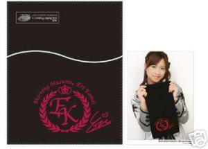 Kamei Eri 2007 scarf set
