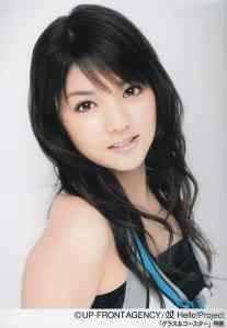 Michishige Sayumi (glass & coaster photo scan)