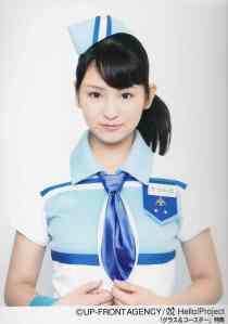 Sugaya Risako (glass & coaster photo scan)