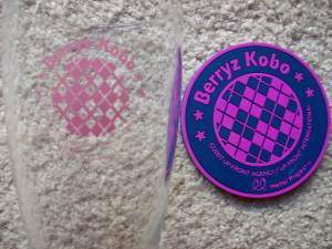 Berryz Koubou glass & coaster