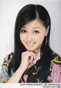 Kusumi Koharu (glass & coaster photo scan)