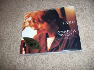 "Zard's final single ""Glorious Mind"""