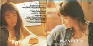 Zard Hold Me (jacket scan)