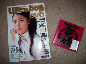 "Up to boy February 2008 issue & L'arc~en~ciel's ""Hurry Xmas"" first pressing single release"