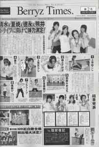 Berryz Times Vol. 2 in Up to boy Feb. 2008