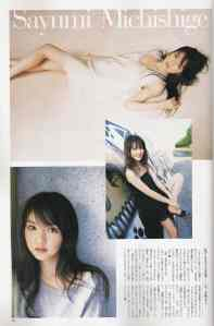 Sayu in Up to boy Feb. 2008 (scan2)