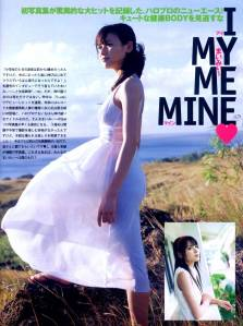 Yajima Maimi shashinshuu preview article