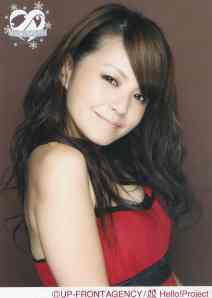 Nakazawa Yuko special Christmas live 2007 UFA photo (scan4)