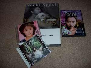 My Kudou Yuuki collection