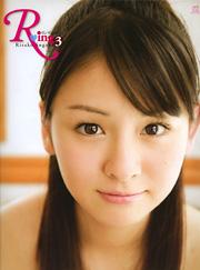 Sugaya Risako Ring3~Rinrinrin!~