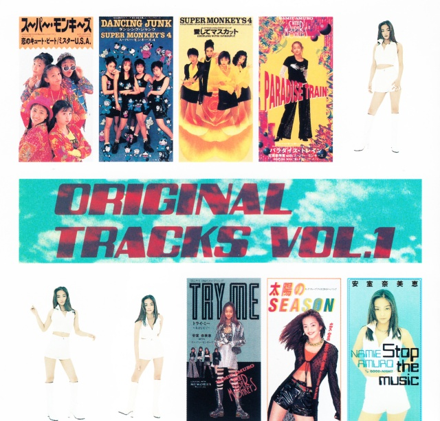 Amuro Namie  with Super Monkey's Original Tracks Vol (2)