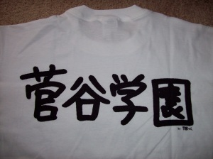 Custom Rii t-shirt :) (back)