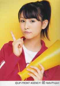 Sugaya Risako UFA photo (scan3)