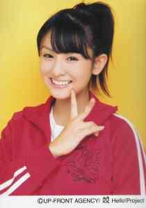 Sugaya Risako UFA photo (scan4)