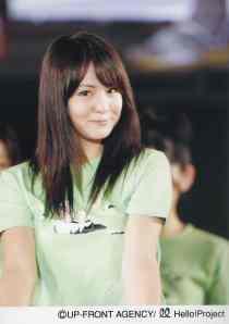 Sugaya Risako UFA photo (scan12)