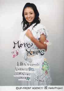 Sugaya Risako UFA photo (scan16)