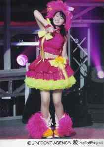 Sugaya Risako UFA photo (scan11)