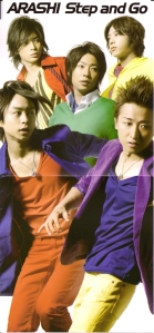 "Arashi ""Step and Go"" (RE jacket scan)"
