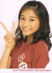 Wada Ayaka (UFA photo scan)