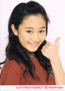 Furukawa Konatsu (UFA photo scan)