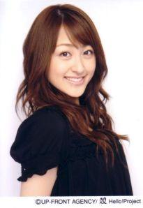 Ayaka UFA photo