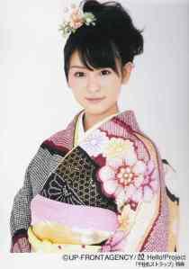 Sugaya Risako UFA photo (scan6)