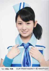 Sugaya Risako UFA photo (scan13)