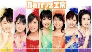 My Berryz Koubou favorite member ranking (February 11, 2008)