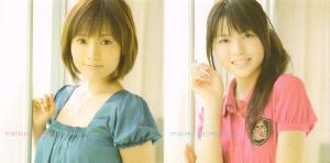 "Abe Natsumi & Yajima Maimi ""16sai no koinante"" PV DVD single (inner jacket scan)"