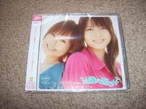 """Abe Natsumi & Yajima Maimi """"16sai no koinante"""" PV DVD single"""