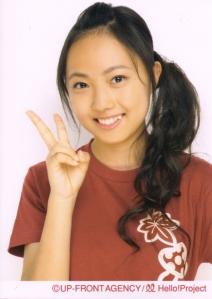 Tanaka Anri (UFA photo scan)