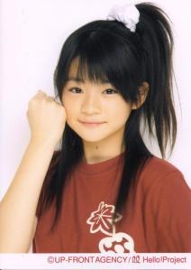 Maeda Yuuka (UFA photo scan)