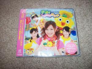 "Athena & Robikerottsu ""Seishun! LOVE LUNCH"" LE CD"