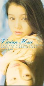 """""""8Gatsu no valentine"""" (single cover scan)"""