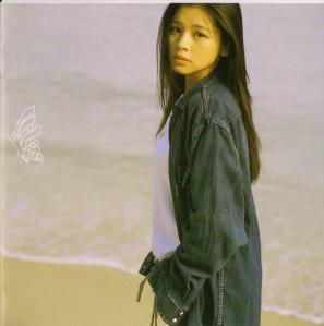 Vivian Hsu (1st album booklet scan2)