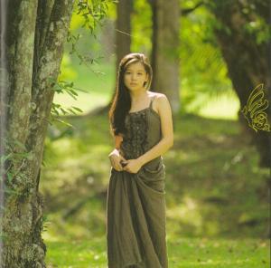 Vivian Hsu (1st album booklet scan3)