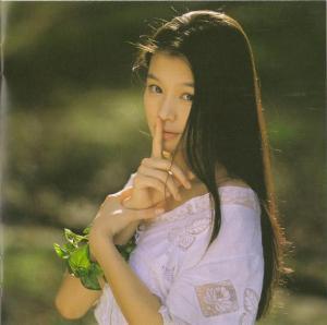 vivian Hsu (1st album booklet scan5)