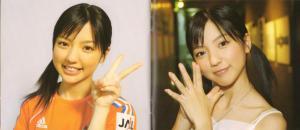 Mano Erina Ongaku Gatas (booklet scan)