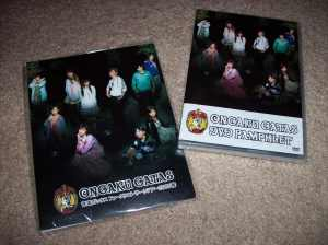 Ongaku Gatas photo holder & DVD Pamphlet