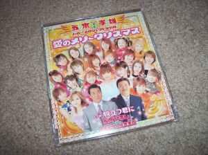 Hello! Project/ Itsuki Hiroshi, Horiuchi Takao Christmas collaboration CD single