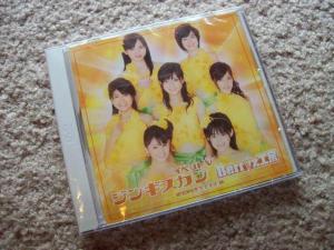 "Berryz Koubou Event V ""Dschinghis Khan"" DVD"