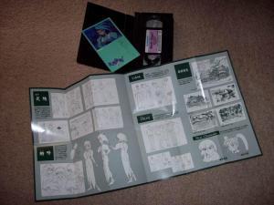 Tenchi Muyo! VHS extras!